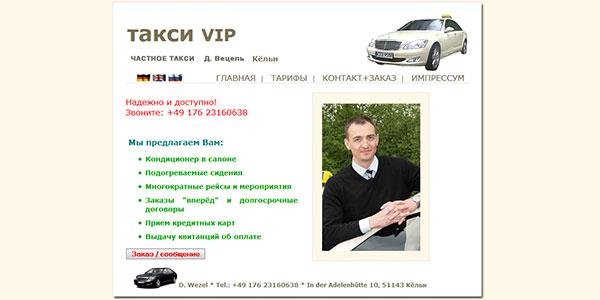 Taxi Köln. Russische Sprachversion