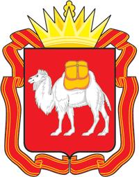 Tscheljabinsk Wappen