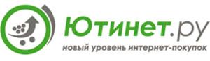 Utinet Logo