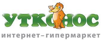 Utkonos Logo