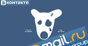 Mail.ru Group schluckt VKontakte
