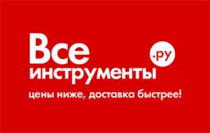 Vseinstrumenti Logo