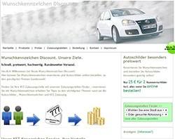 Wunschkennzeichen Discount. Webdesign, SEO und Shop-Programmierung