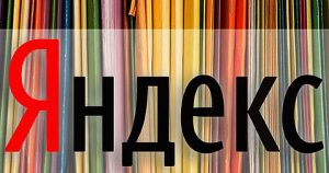 Yandex Catalog