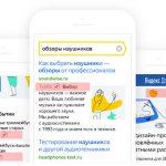 Yandex Turbo Pages – das russische Pendant zu Googles AMP