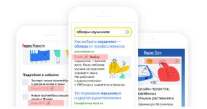 Yandex Turbo-Pages