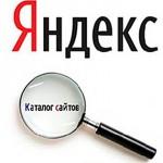 Bezahlter Eintrag in Yandex.Catalog (Yaca). 10 wichtige Fakten
