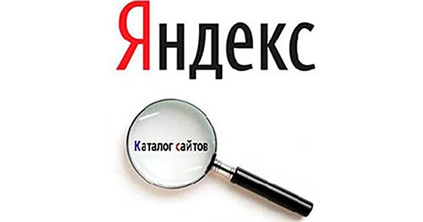Yandex.Catalog