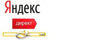 Yandex.Direct