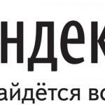 Yandex startet mit Nettogewinn Plus von 19% im ersten Quartal 2014