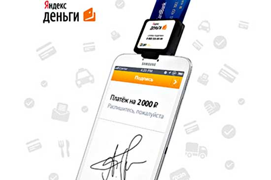 Yandex Money Steckaufsatz