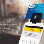 Yandex Money verkauft Kartenlesegeräte als Steckaufsätze für Smartphones