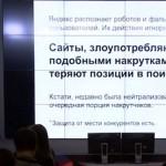 Yandex, Backlinks, Nutzerverhalten. Eine neue SEO-Realität in Russland