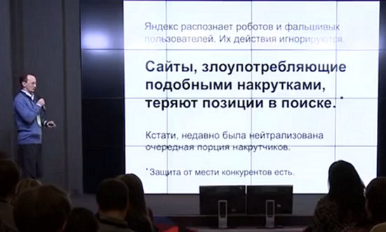 Alexander Sadovsky Filter für Nutzerverhalten