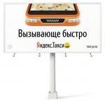 Yandex kooperiert in Russland mit Svyaznoy im Taxi-Geschäft