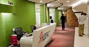 Yandex Büro
